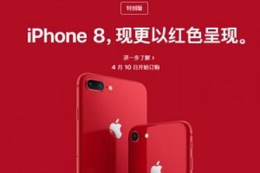 红色iPhone 8 特别版来了,红色配黑色很科技