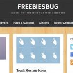 推荐一个免费下载UI psd源文件和CSS源代码酷站