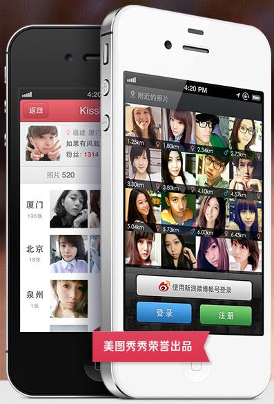 bg_phone