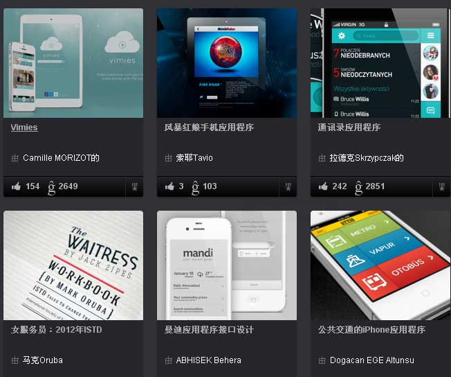 appdesignserved