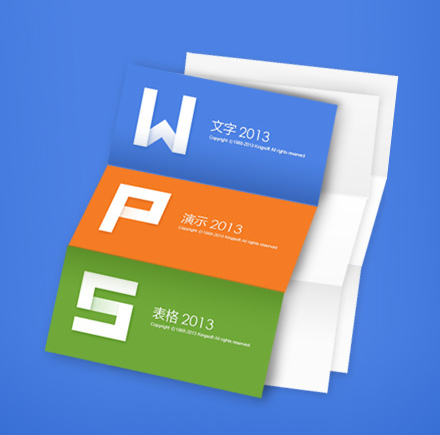 wps-new-logo-5