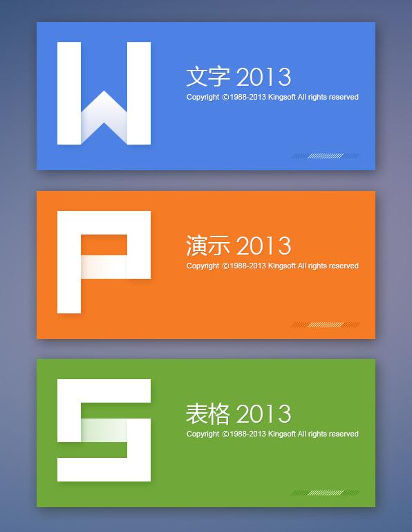 wps-new-logo-6