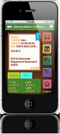 app-ios300