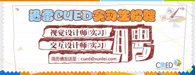 cuedsx2