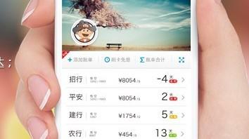 51zhangdan