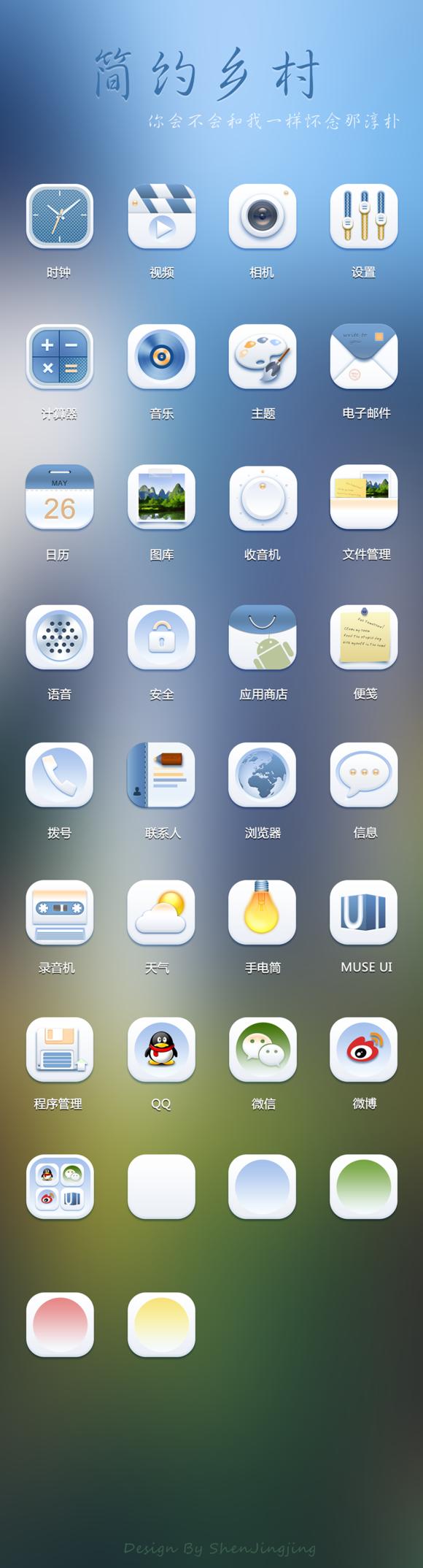 首页 产品设计 app界面设计  今天分享的是4种不同设计风格的app界面