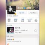 新浪微博iOS7风格iPhone客户端新版抢鲜看