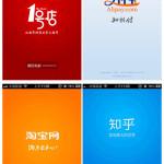 10个APP启动页面设计欣赏和常见设计思路