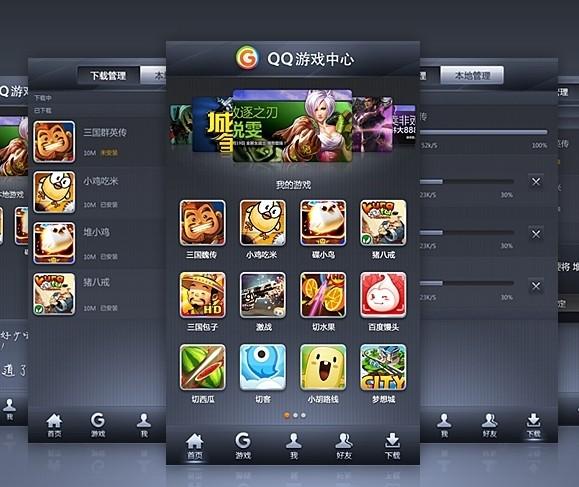 APP游戏界面设计