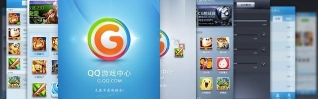 APP游戏界面设计4