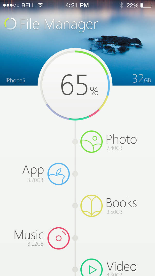 app进度条