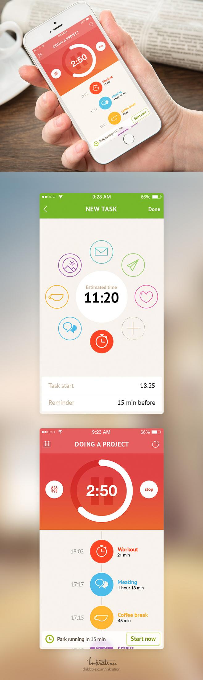 一款鲜艳色彩的app设计