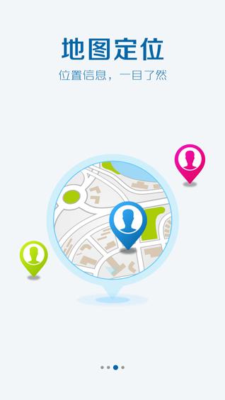 地图定位副本
