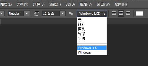 Photoshop CC 文本设置