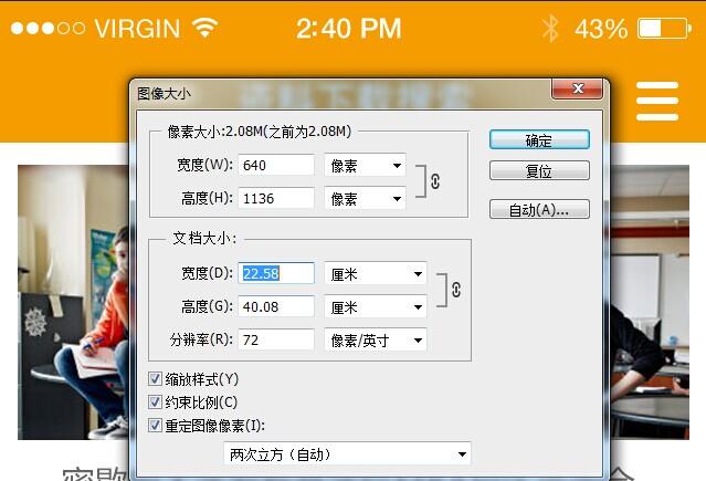 app 文档设置