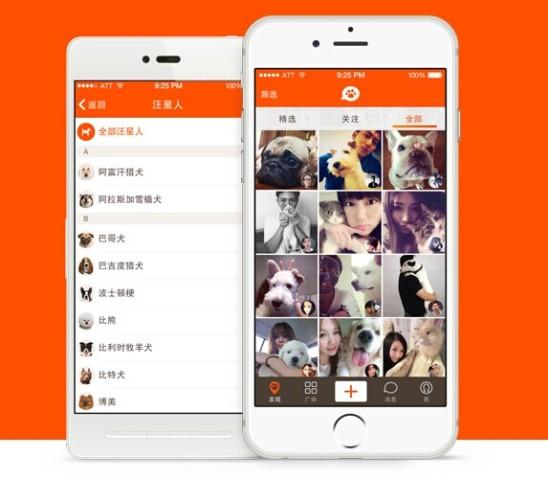 如何做好大屏手机的app交互设计【app设计课程】