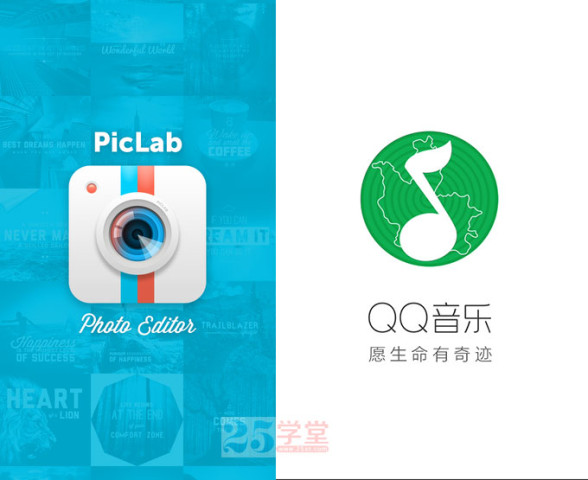 app启动界面设计5