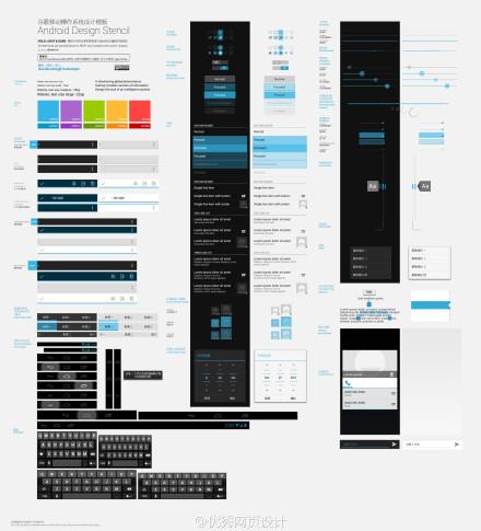 谷歌移动操作系统设计模板模板下载