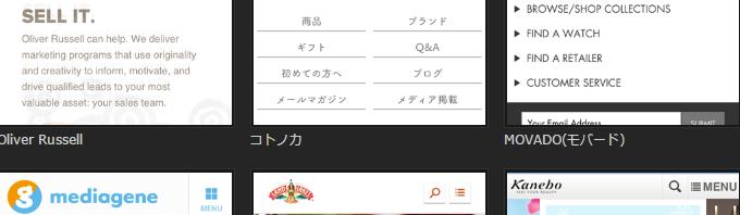APP设计灵感网站