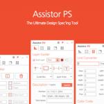 又一款APP切图标记PS的外挂神器-Assistor PS