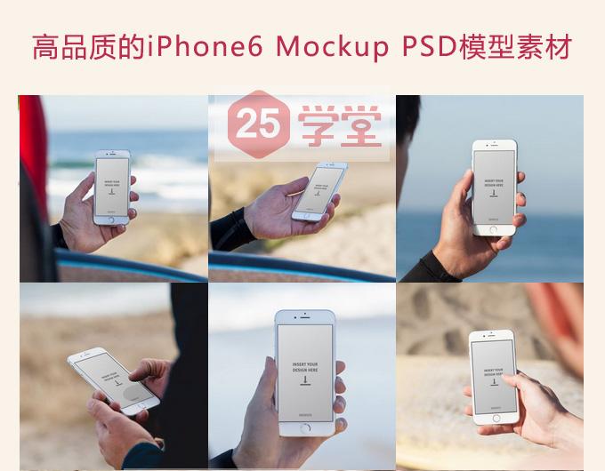 iPhone-6-PSD-MockUps_01