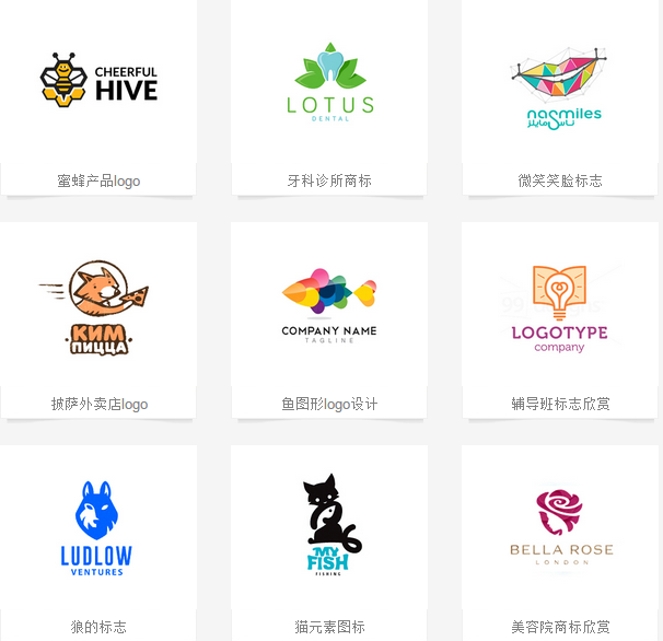 House of logo
