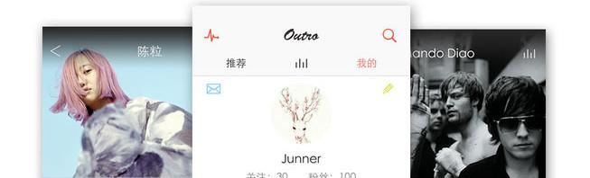 app界面设计2