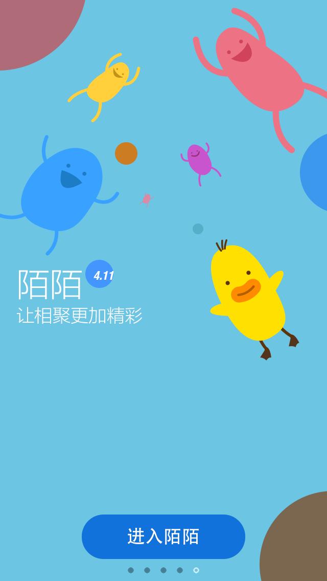 学UI网www.xueui.cn最值得关注的UI学习平台! 每天发布高质量的设计教程和分享设计经验,服务于20万UI设计师,帮助初学者快速转型。每周六晚上免费YY公开课(36013311),给大家提供更多免费学习的机会。想成为设计师的你快来关注吧! 【特色推荐】 APP截图站app.xueui.cn 海量APP截图,让你灵感爆发!