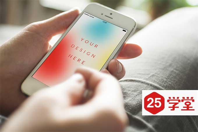 第四套,app ui案例展示 素材——手持iphone app模板下载