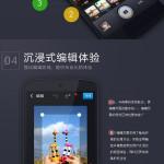 5款手机APP界面设计欣赏与手机APP设计学习