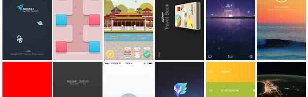 reeoo-iphoneUI设计