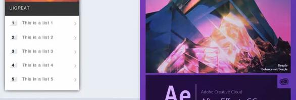 AE动效设计