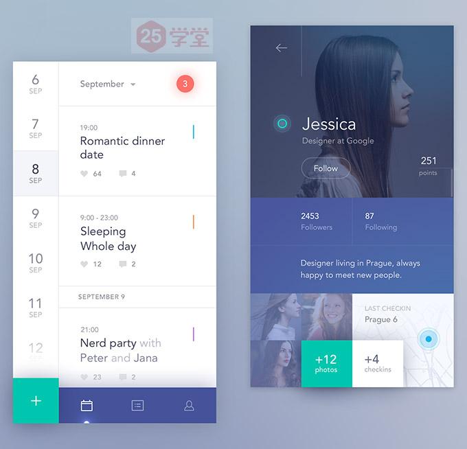 app界面设计欣赏1