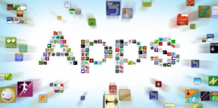 什么是app