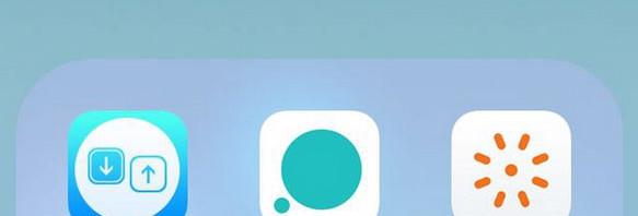 制作移动demo的app