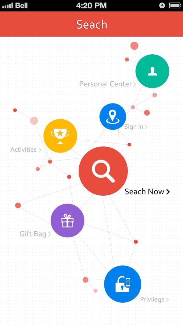 app搜索创意设计