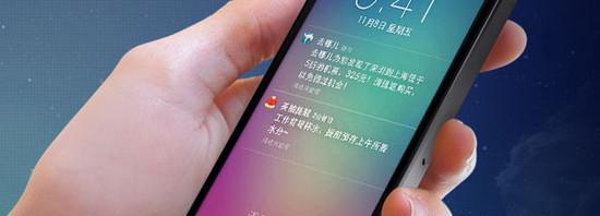 app消息推送