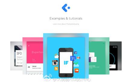 floid app工具