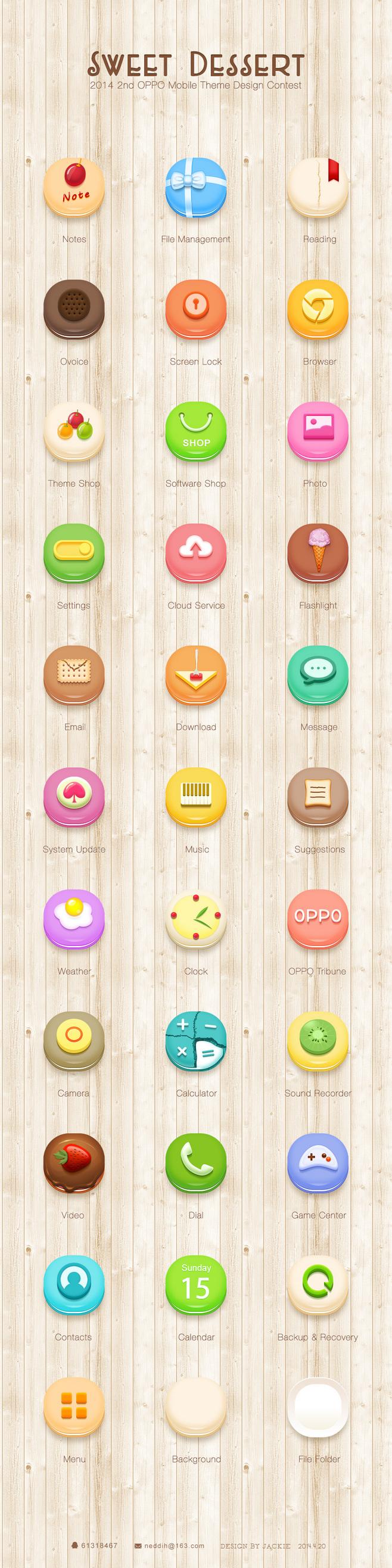 手机app主题图标设计欣赏