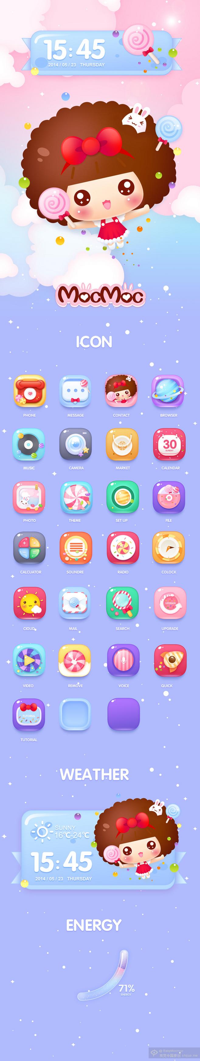 手机app主题图标设计欣赏4