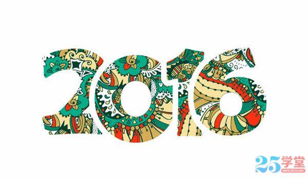 2016 New Year Wallpaper