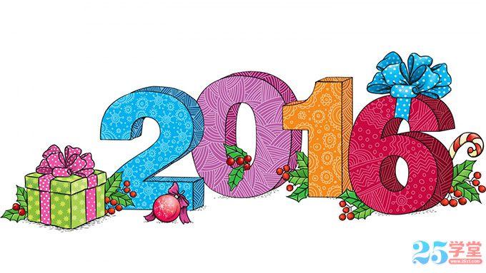 2016新年创意壁纸10