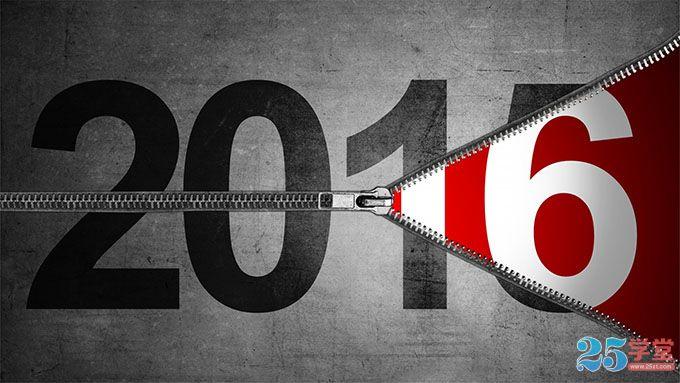 2016 New Year Wallpaper 110