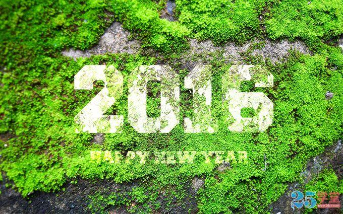 2016 New Year Wallpaper 8