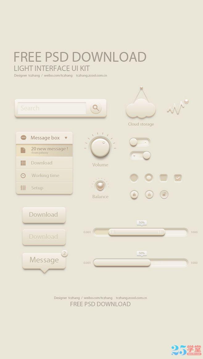 App button design