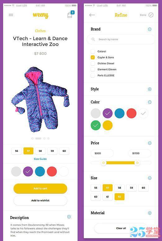 App- button design