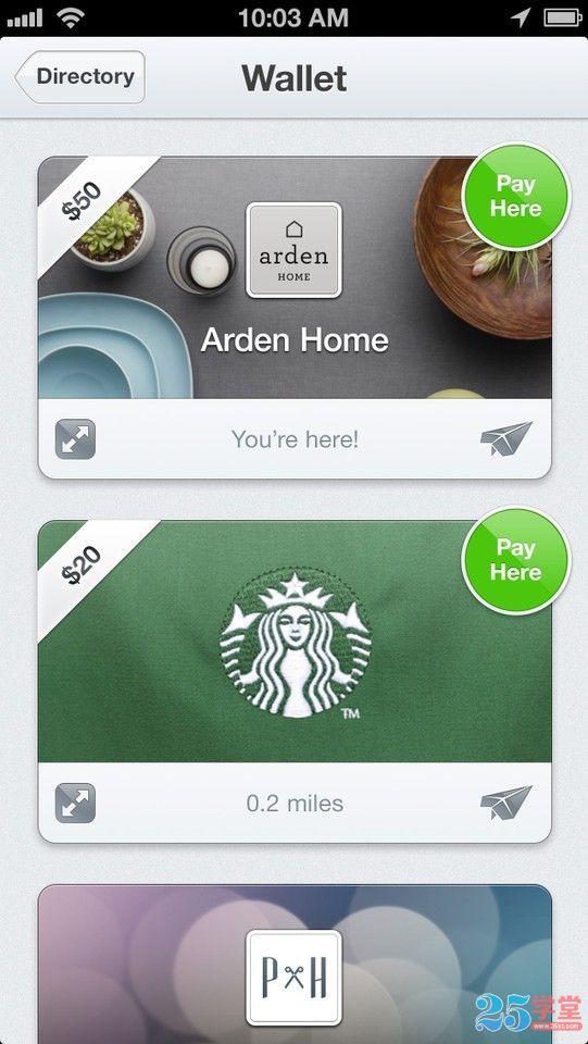 类似于支付宝钱包的app界面设计