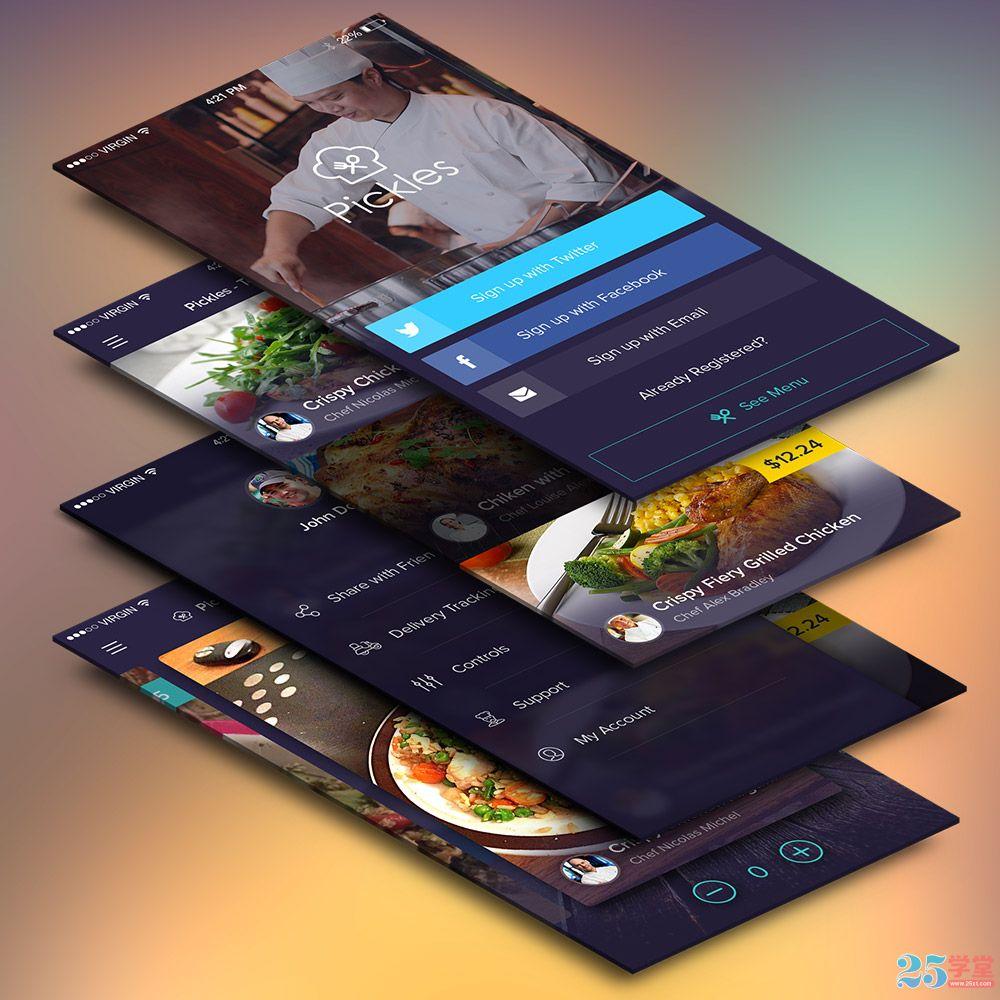 4张餐厅美食APP模板