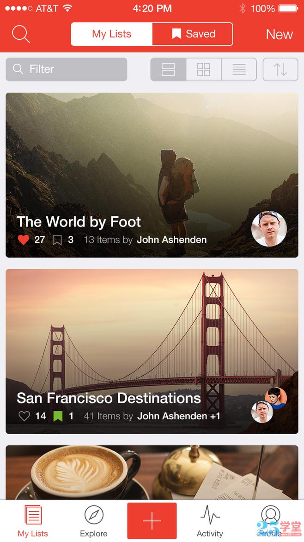 app图文列表设计