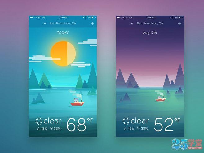 app颜色搭配构图'